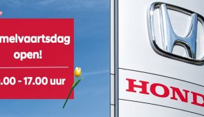 SHOWROOM HONDA DE BOIS IS OP HEMELVAARTSDAG OPEN!